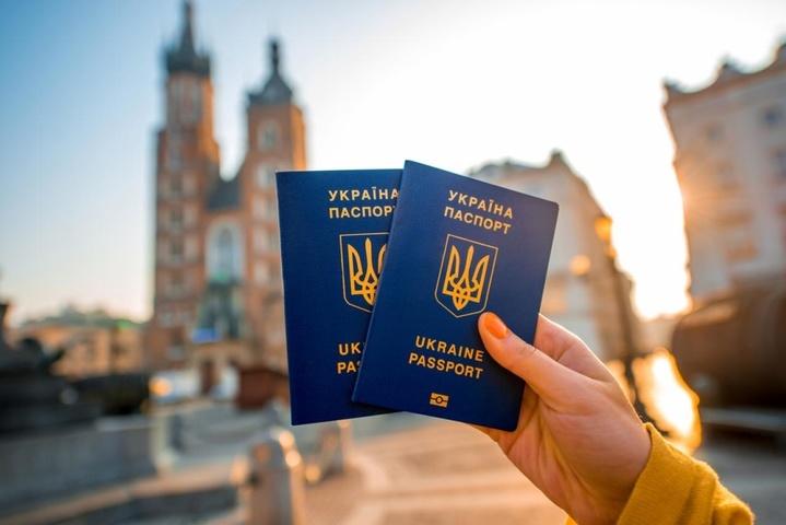 <span>Безвізовий режим для громадян України</span>