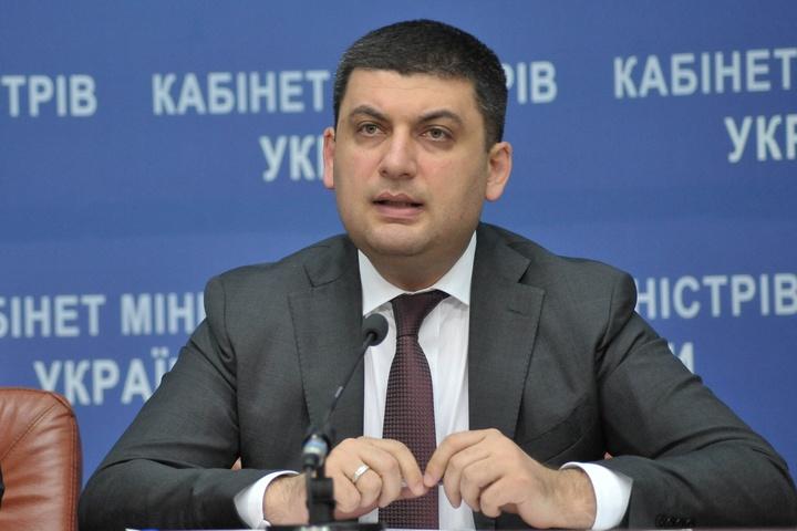 Гройсман закликав Ізраїль довизнання Голодомору геноцидом українського народу