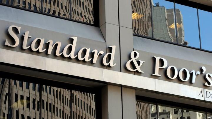 S&P підтвердило рейтинги України, прогноз— стабільний