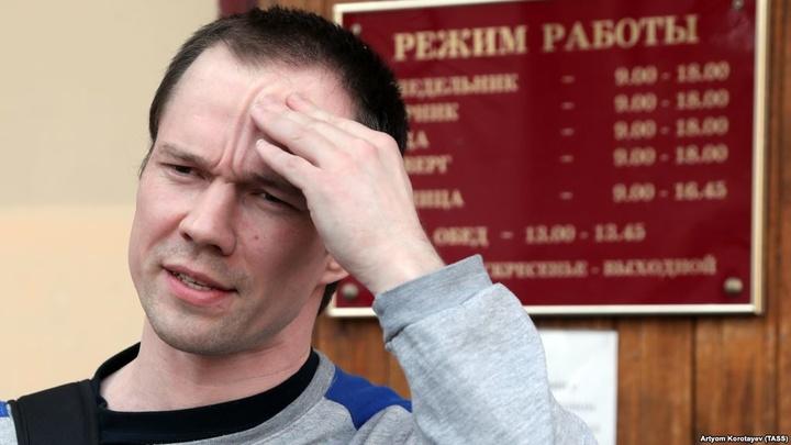 Поліція затримала активістів зачитання конституції вцентрі Москви