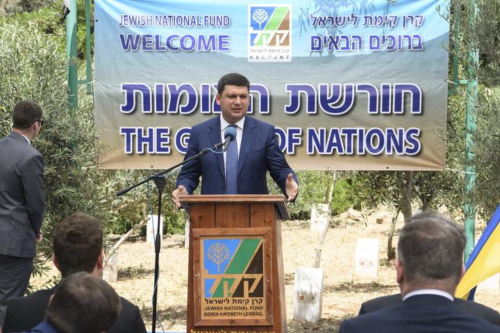 Візит Володимира Гройсмана до Ізраїлю