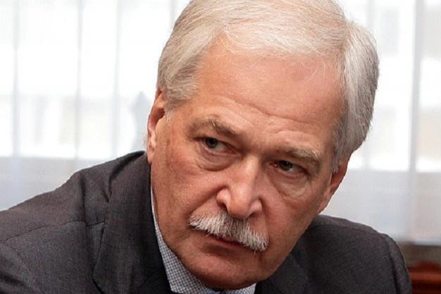 Росія знову зажадала особливий статус для Донбасу