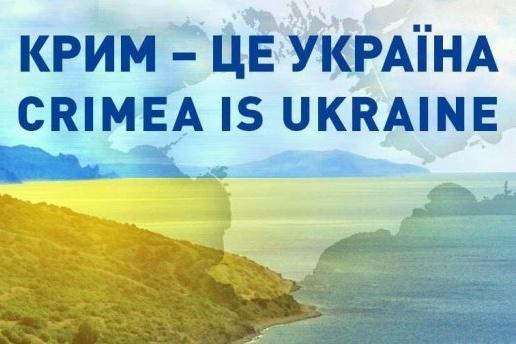 Президент: Формат кримськотатарської автономії має бути запропонований Конституційною комісією