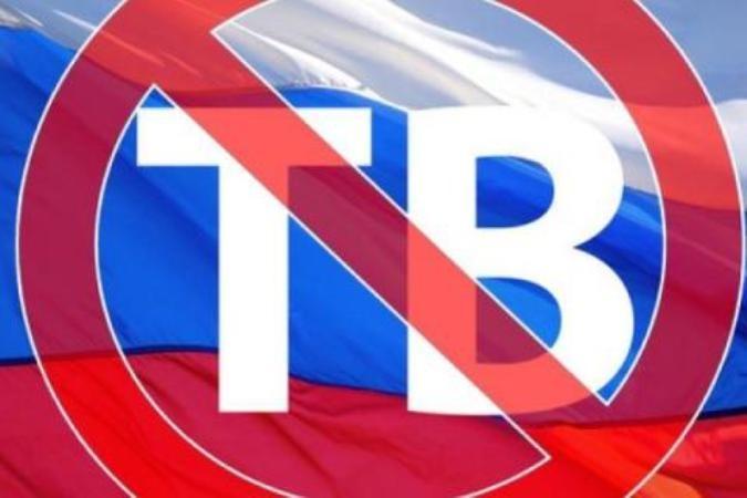 Україна ввела санкції проти низки російських ЗМІ