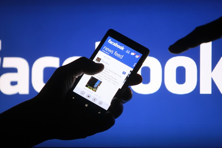 Facebook оштрафували через збір даних про користувачів