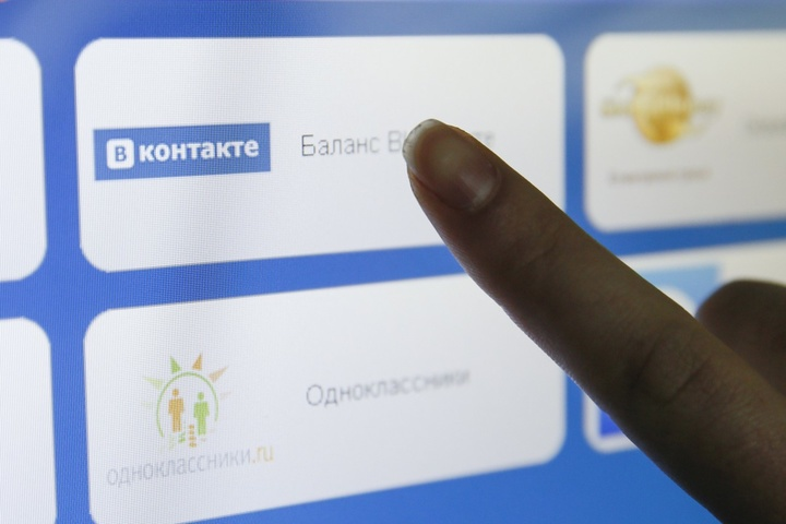 Російська 1С відреагувала насанкції: працювати будемо