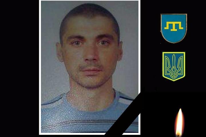 Порошенко присвоїв звання Героя України закатованому Решату Аметову