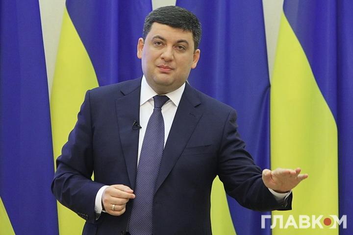 Гройсман: Завдяки ProZorro Україна заощадила вже понад ₴20 млрд