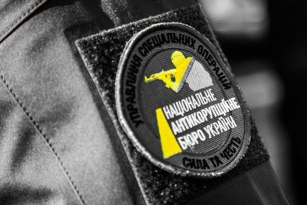 НАБУ опублікувало документ про звільнення хабарника, про якого повідомила ГПУ