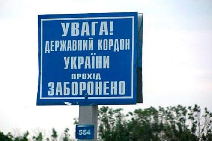 Уперший день безвізу українські прикордонники працюватимуть упосиленому режимі