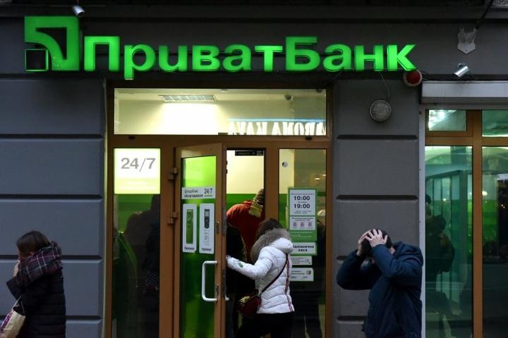 НБУ оскаржуватиме рішенням суду щодо «Привату» і Суркісів