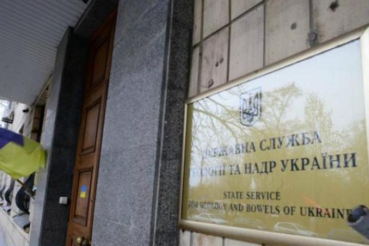 УКиєві невідомі захопили кабінет голови Держгеонадр