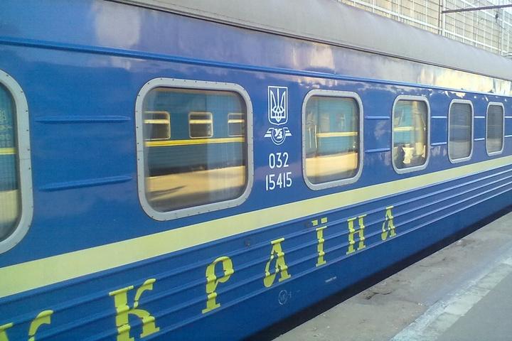 «Укрзалізниця» прокоментувала ідею закриття сполучення зРосією
