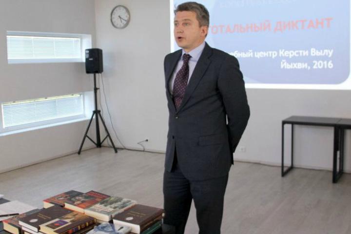 ЗЕстонії вислали двох російських дипломатів