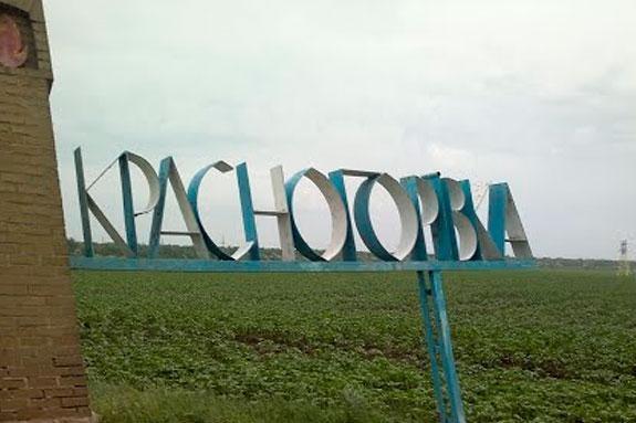 Бойовики вночі обстріляли позиції українських військових під Красногорівкою,— штаб
