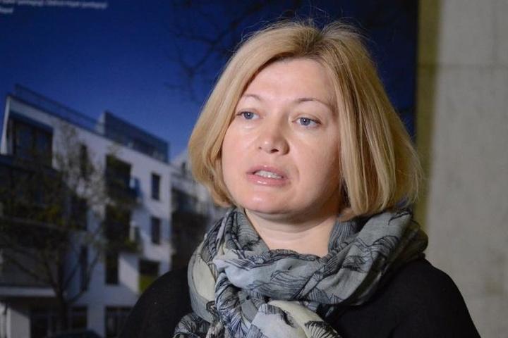 Убивство спостерігача наДонбасі: Геращенко вимагає резолюції ОБСЄ