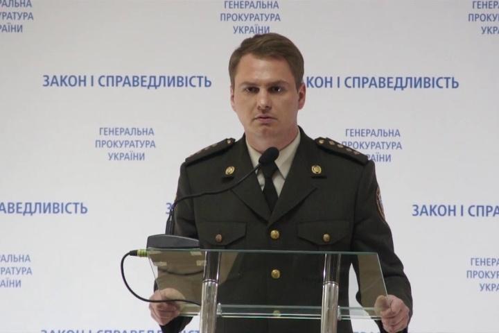 Прокурор у справі Януковича: мене не залякати абсурдними