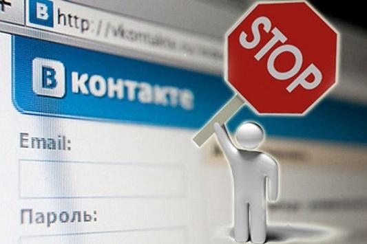 Блокування «ВКонтакте» та «Одноклассники»: Вищий адмінсуд може скасувати заборону