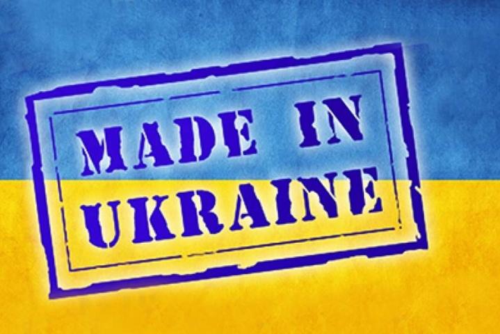Європарламент запровадив нульові мита надобрива, взуття і мед зУкраїни