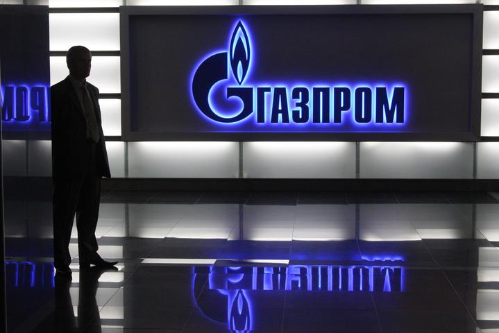 УНафтогазі розповіли про перемогу над Газпромом