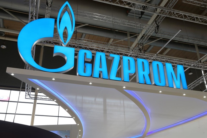 «Нафтогаз»: Стокгольмський арбітраж відхилив вимоги «Газпрому» запринципом «бери або плати»
