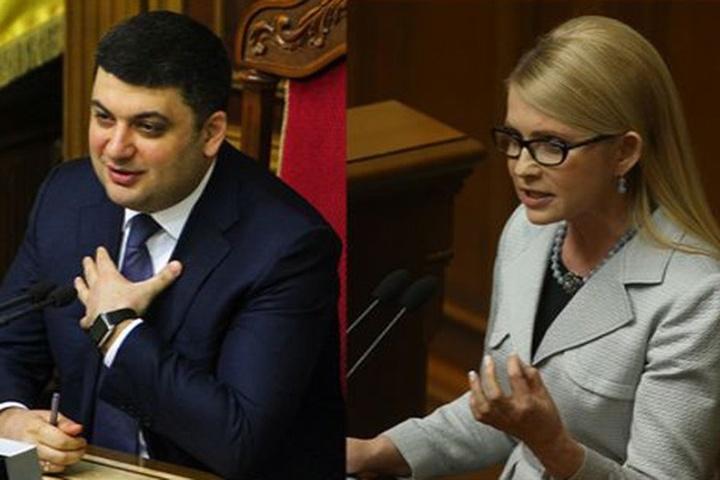 Володимир Гройсман і Юлія Тимошенко