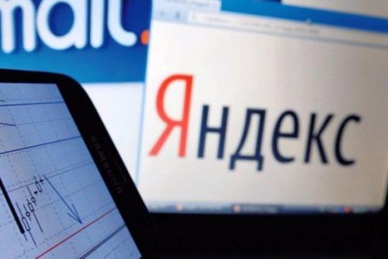 Стало відомо, чому в Україні знову запрацювали сервіси «Яндекса»