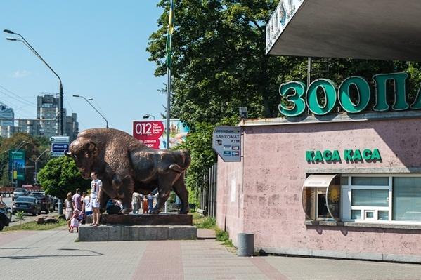 Київський зоопарк іде нареконструкцію. Щотам буде нового?