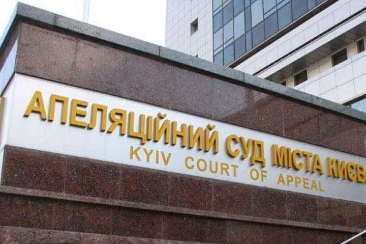 Апеляційний суд заарештував «податківців» Циркуна і Криволапова зможливістю внесення застави
