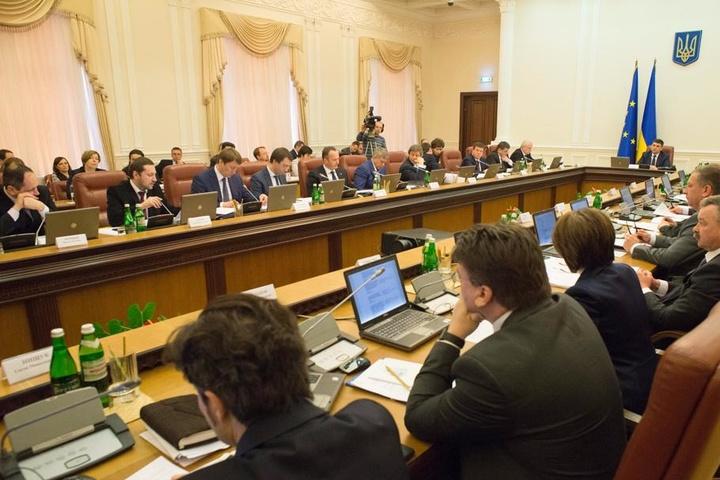 Кабмін створив комісію зпитань популяризації України