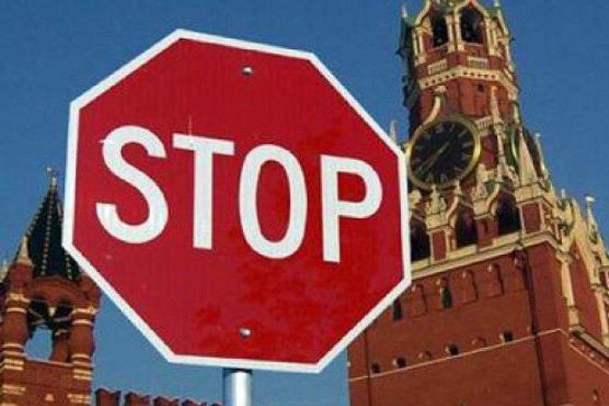 США знову пообіцяли зберігати санкції щодо Росії довирішення кризи вУкраїні
