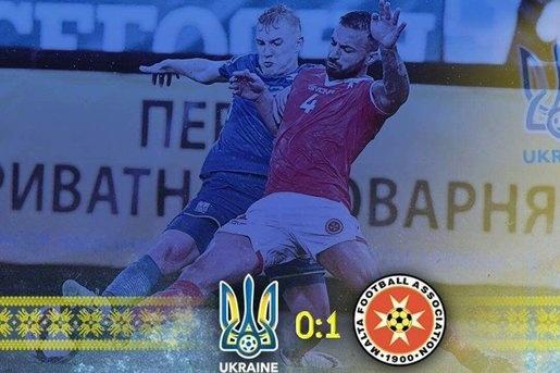 ФІФА визнала матч Україна— Мальта неофіційним