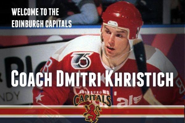Відомий уминулому український хокеїст Христич очолив шотландський «Единбург Кепіталз»