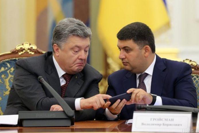 <p>Петро Порошенко та Володимир Гройсман</p>