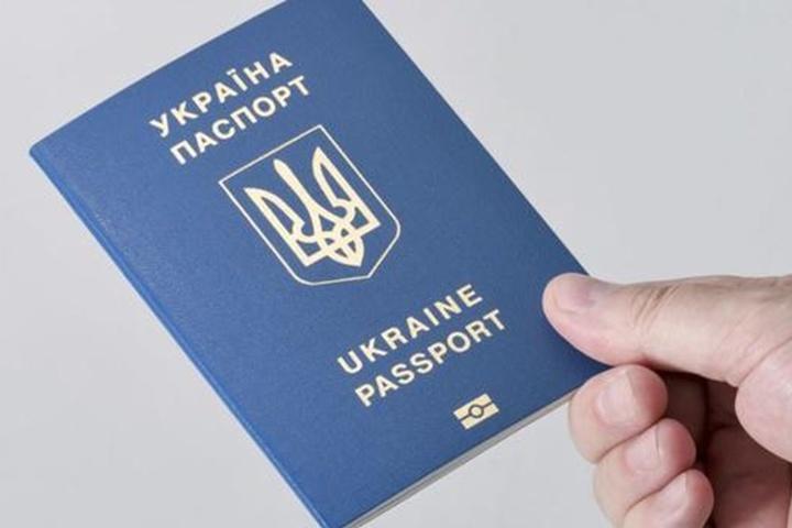 Україна посідає 68-ме місце врейтингу паспортів світу