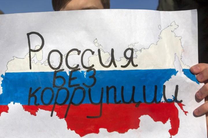 ЗМІ: Наантикорупційних мітингах вРосії почалися затримання