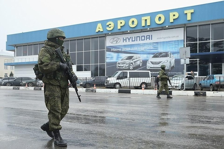 Посольство України назвало провокативною статтю Daily Mail, деКрим вказаний територієюРФ