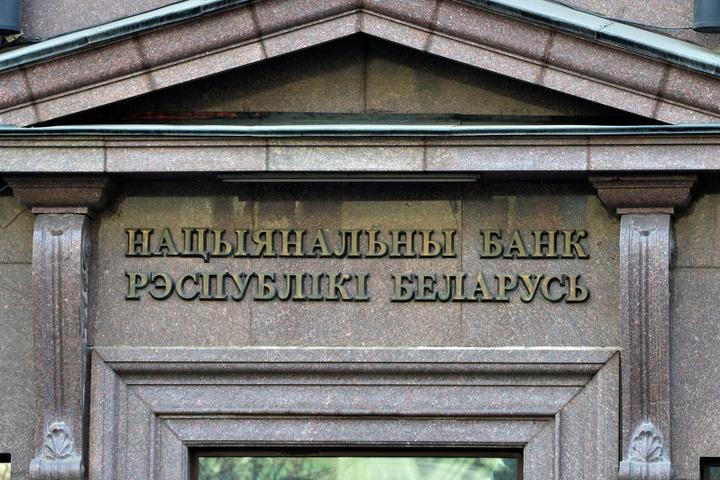 Білорусь відмовилася від російського рубля вякості резервної валюти
