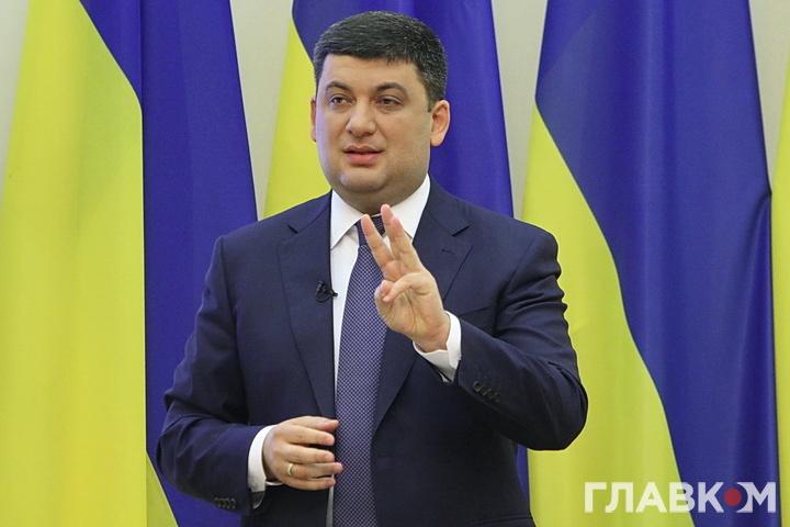 Гройсман обіцяє зростання середньої зарплати до10 тисяч гривень
