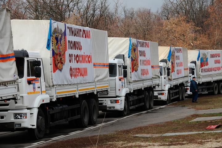НаДонбас виїхав 66-й російський «гумконвой»— МНСРФ