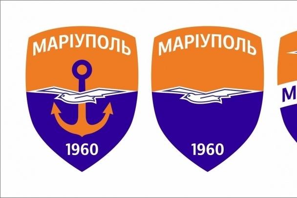 «Іллічівець» перейменували вФК «Маріуполь»