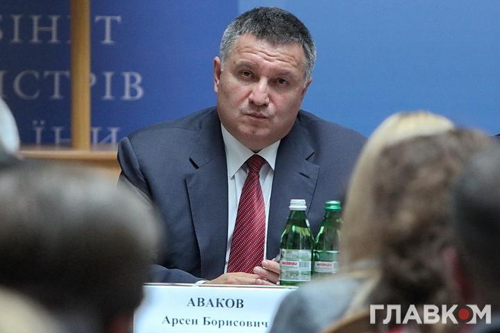«Щоб неставилися штучні обмеження»: Аваков пітдримав ідею перегляду статусу АТО