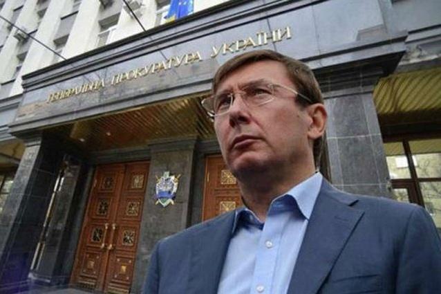 ВУкраїну повернуто понад $500 тисяч, виведених зачасів Януковича,— Луценко