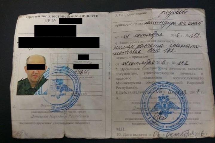 На Донеччині затримали чоловіка, який встиг повоювати на боці ЗСУ та бойовиків
