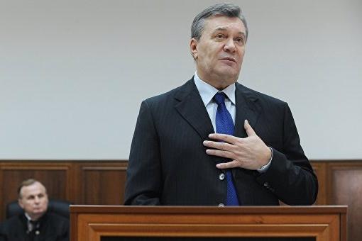 Суд розглядає справу про зраду Януковича