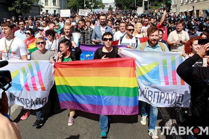 <p><span>Марш рівності у Києві, 2016 рік</span></p><p><span>Фото: Главком</span></p>