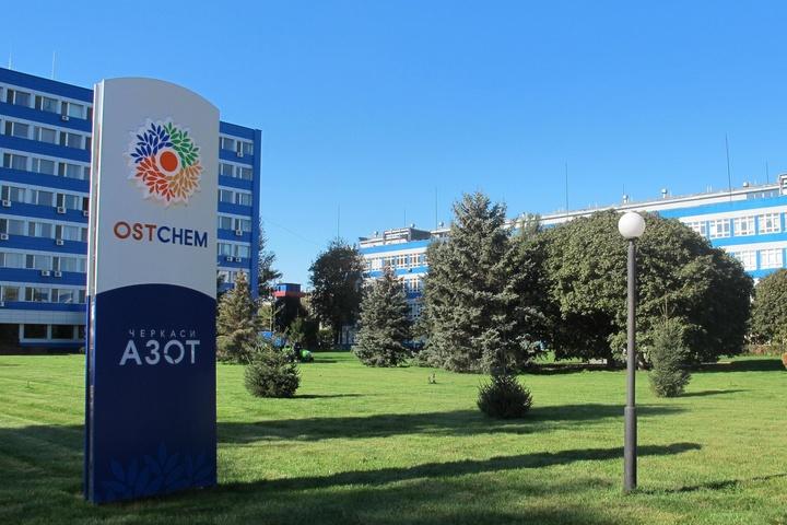 Три заводи Ostchem відновлюють виробництво міндобрив