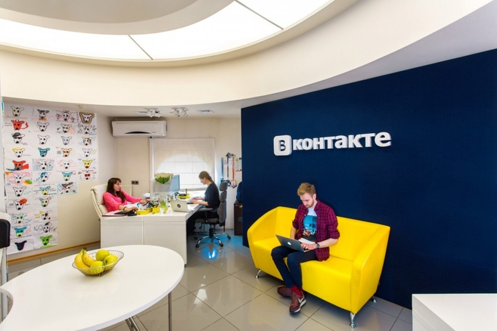 Соцмережа «Вконтакте» закрила свій офіс вУкраїні