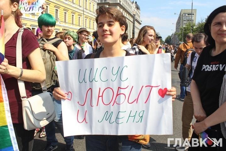 <span>Маріус - гість з Одеси. Вперше на Марші рівності у Києві. Готується до подібного маршу в Одесі, який запланований на серпень</span>