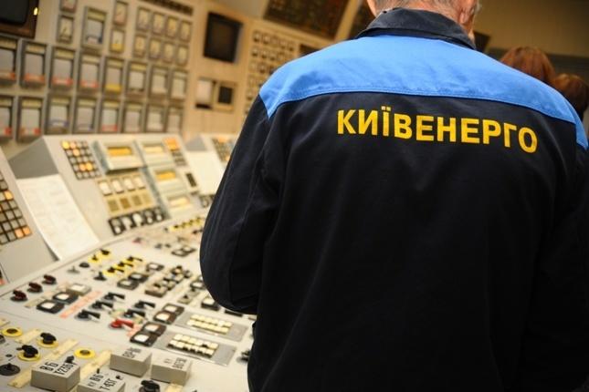 Київенерго залишається довесни 2018